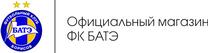 Официальный интернет-магазин атрибутики ФК БАТЭ
