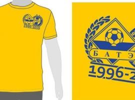 Желтые майки с клубной символикой — только на shop.fcbate.by!