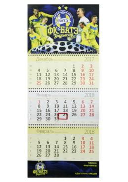 Квартальный календарь ФК БАТЭ